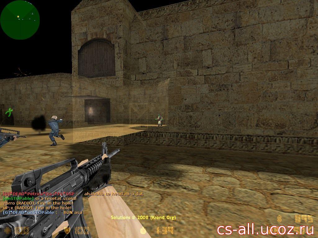 Скачать чит OpenGL32 для Cs 1.6